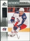 2011/12 Upper Deck SP Game Used #143 John Moore /699