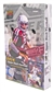 2014 Upper Deck Football Hobby 12-Box Case