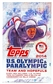 2014 Topps U.S. Olympic and Paralympic & Hopefuls Hobby Box