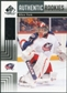 2011/12 Upper Deck SP Game Used #170 Allen York RC /699