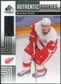 2011/12 Upper Deck SP Game Used #181 Brendan Smith RC /699