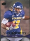 2012 Upper Deck #208 Eric Page RC