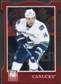2011/12 Panini Elite Aspirations #40 Alexandre Burrows