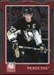2011/12 Panini Elite Aspirations #167 Sidney Crosby