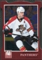2011/12 Panini Elite Aspirations #187 Stephen Weiss