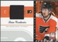 2011/12 Panini Elite Materials #12 Sean Couturier