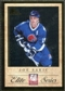 2011/12 Panini Elite Series Joe Sakic #2 Joe Sakic