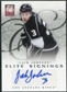 2011/12 Panini Elite Signings #72 Jack Johnson Autograph