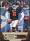 2011 Panini Timeless Treasures #42 Jay Cutler /499