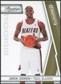 2010/11 Panini Prestige Bonus Shots Gold #184 Armon Johnson /249