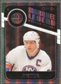 2011/12 Upper Deck O-Pee-Chee Rainbow #518 Denis Potvin Legends