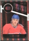 2011/12 Upper Deck O-Pee-Chee Rainbow #523 Claude Lemieux Legends