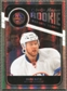 2011/12 Upper Deck O-Pee-Chee Rainbow #574 Mark Katic RC