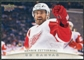 2011/12 Upper Deck Canvas #C35 Henrik Zetterberg