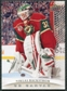 2011/12 Upper Deck Canvas #C43 Niklas Backstrom