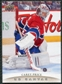 2011/12 Upper Deck Canvas #C46 Carey Price