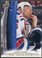 2011/12 Upper Deck Canvas #C58 Sean Avery