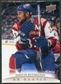 2011/12 Upper Deck Canvas #C88 Dustin Byfuglien