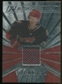 2010/11 Panini Zenith Rookie Roll Call #15 Oliver Ekman-Larsson