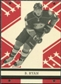 2011/12 Upper Deck O-Pee-Chee Retro #227 Bobby Ryan