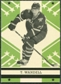 2011/12 Upper Deck O-Pee-Chee Retro #377 Tom Wandell