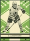 2011/12 Upper Deck O-Pee-Chee Retro #401 Colby Armstrong