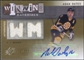 2009/10 Upper Deck SPx Winning Materials Autographs #AWMAO Adam Oates Autograph /50