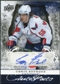 2008/09 Upper Deck Artifacts Autofacts #AFBC Chris Bourque Autograph