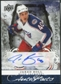 2008/09 Upper Deck Artifacts Autofacts #AFJA Jared Boll Autograph