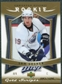 2007/08 Upper Deck MVP Gold Script #354 Sam Gagner RC 91/100