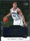 2004/05 Upper Deck Black Diamond GemoGRAPHy #KH Kris Humphries Autograph