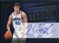 2004/05 Upper Deck Trilogy Signs of Stardom #KH Kris Humphries Autograph