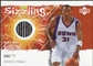 2005/06 Upper Deck Rookie Debut Sizzling Swatches #SM Shawn Marion