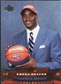2004/05 Upper Deck #225 Emeka Okafor SP RC