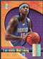2004 Upper Deck All-Star Game #CA Carmelo Anthony /2004