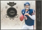 2011 Panini Plates and Patches Silver #6 Jay Cutler /100