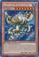Yu-Gi-Oh Abyss Rising Single Moulinglacia the Elemental Lord Secret Rare - NEAR MINT (NM)