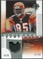 2007 Upper Deck Ultimate Collection Game Patches #UGPCJ Chad Johnson /99