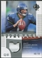 2007 Upper Deck Ultimate Collection Game Patches #UGPHA Matt Hasselbeck /99