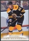 2011/12 Upper Deck Canvas #C123 David Krejci