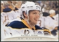 2011/12 Upper Deck Canvas #C129 Nathan Gerbe