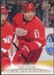 2011/12 Upper Deck Canvas #C146 Dan Cleary