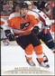 2011/12 Upper Deck Canvas #C177 Brayden Schenn