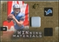 2009 Upper Deck SPx Winning Materials Patch #WST Matthew Stafford /99