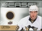 2010/11 Upper Deck Game Jerseys #GJKL Kristopher Letang