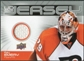 2010/11 Upper Deck Game Jerseys #GJRE Ray Emery