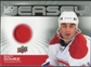 2010/11 Upper Deck Game Jerseys #GJSG Scott Gomez