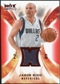 2008/09 Upper Deck Hot Prospects Hot Materials Red #HMJK Jason Kidd 19/25