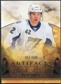 2010/11 Upper Deck Artifacts #227 Dana Tyrell /699