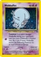 Pokemon Neo Discovery Single Wobbuffet 16/75